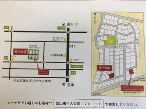 モデル地図